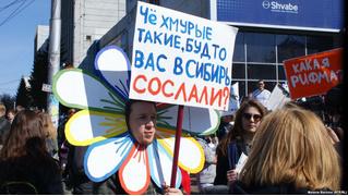 Установлены города России, где больше всего недовольных жизнью людей