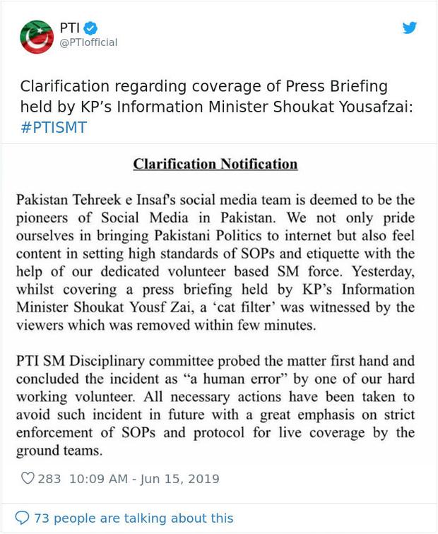 Фото №3 - СММщик пакистанского парламента случайно включил «кошачий фильтр» во время прямой трансляции заседания