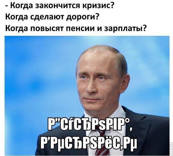 Фото №3 - Лучшие шутки про сыновей генпрокурора Чайки — братьев ЛСДУ3 и ЙФЯУ9!
