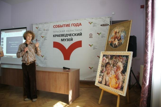 Фото №2 - В Туле появилась икона с Путиным, Медведевым и символикой «Единой России»