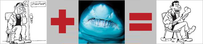 Тигровая акула с некончающимися зубами