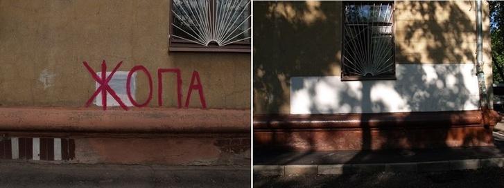 Фото №34 - Красное на черном: Как уличный художник троллил коммунальщиков