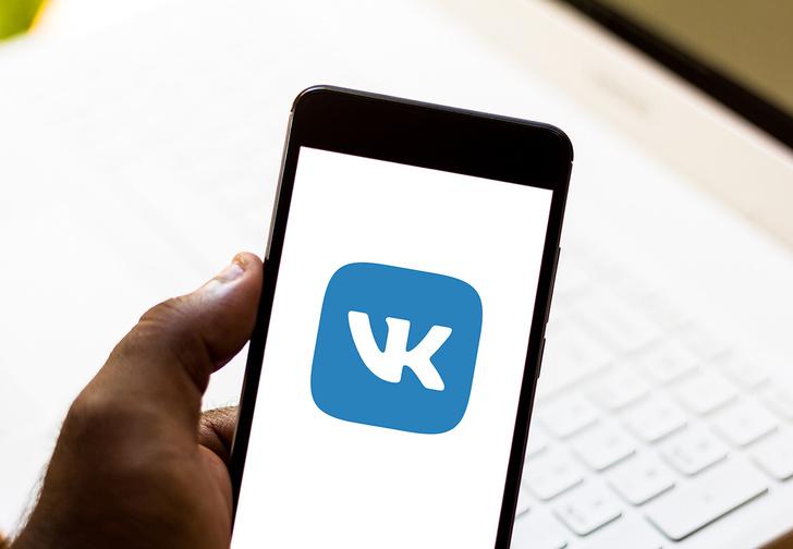 Фото №1 - Сеть «ВКонтакте» ради эксперимента перестала отображать счетчик лайков у некоторых пользователей