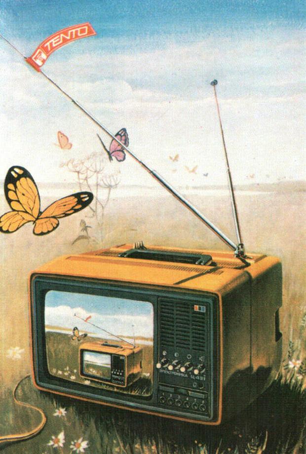 Фото №78 - Советская реклама гаджетов