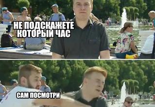 Лучшие шутки об избитом журналисте и Дне ВДВ!