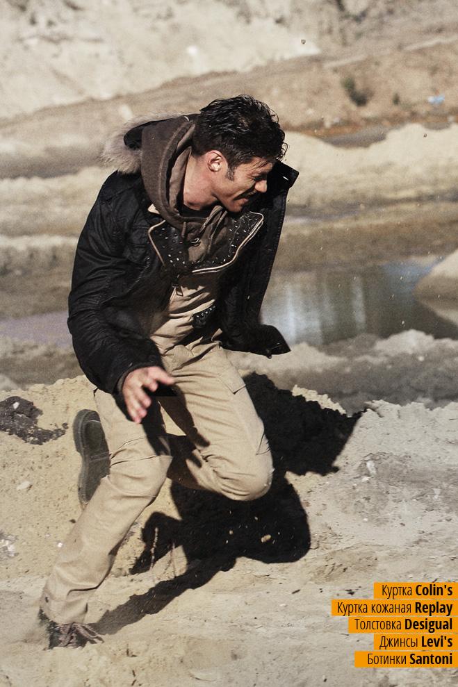 Куртка Colin's,  куртка кожаная Replay, толстовка Desigual, джинсы Levi's,  ботинки Santoni