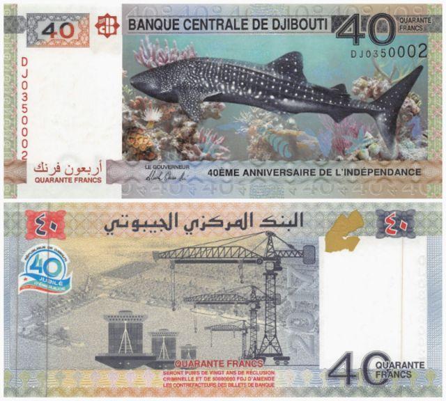 Фото №4 - Самые красивые банкноты мира (ГАЛЕРЕЯ)