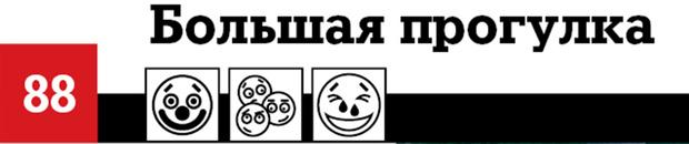 Фото №25 - 100 лучших комедий, по мнению российских комиков