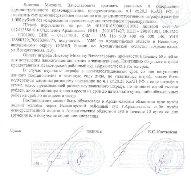 Фото №3 - Акция против идиотизма: Навальный призвал публиковать фото советских солдат с фашистскими знаменами