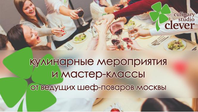Фото №6 - Мир должен знать, что ты ешь! Обменяй свой обед на приз от Кулинарной Студии Clever