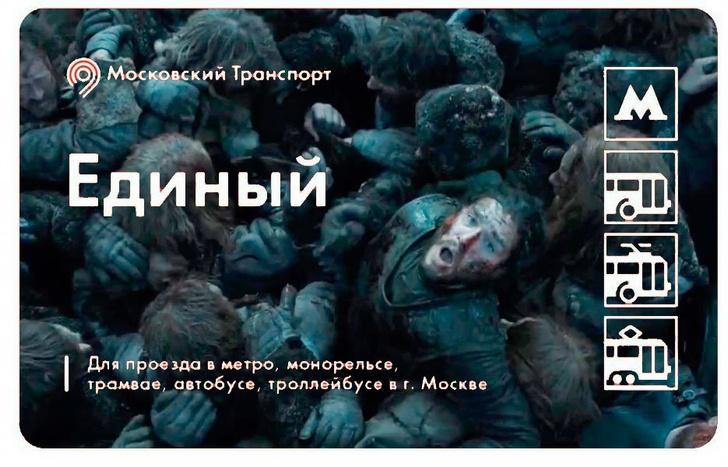 Фото №4 - Шутки — много шуток! — которые поймет только тот, кто смотрел шестой сезон «Игры престолов»