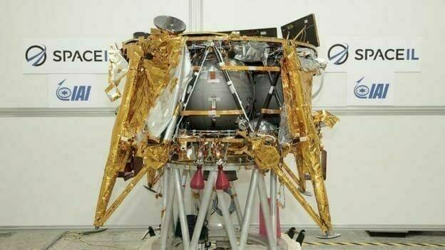 Фото №1 - Первая частная миссия на Луну потерпела фиаско