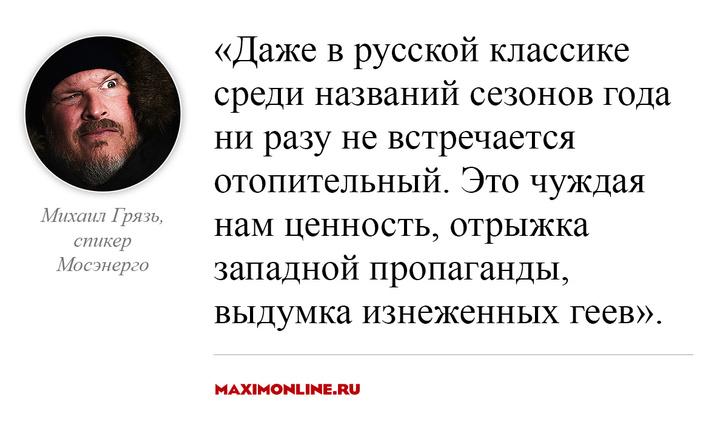 Фото №3 - 8 постыдных стереотипов, от которых давно пора избавиться россиянам