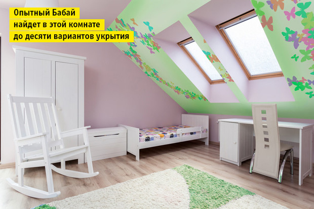 Фото №1 - 6 правил удобной детской комнаты