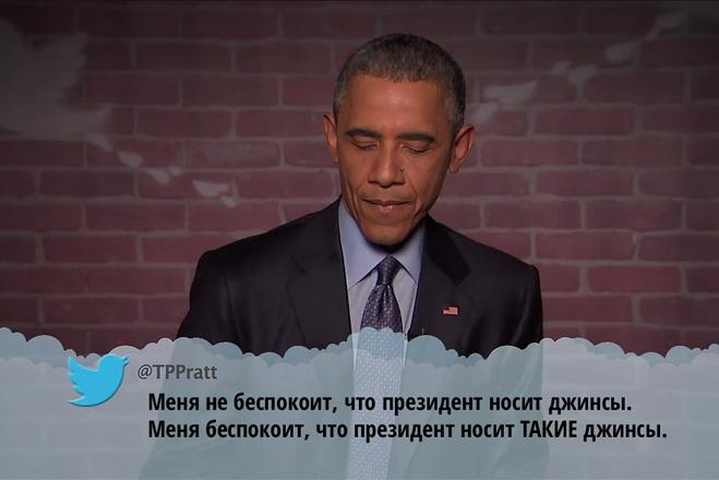 Обама в шоу Джимми Киммела