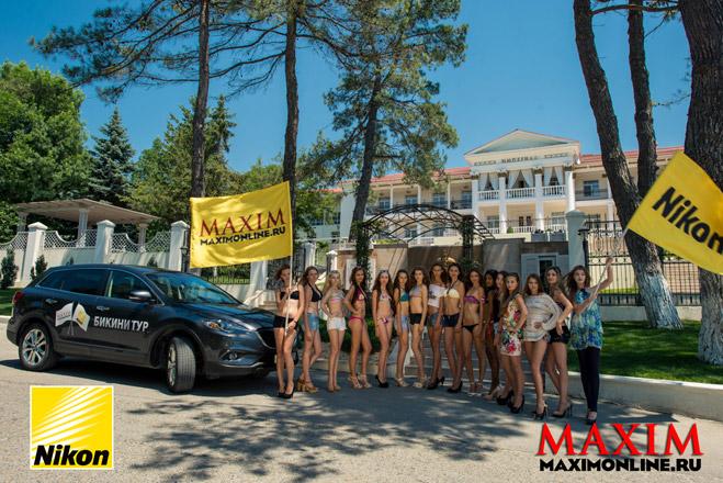 Фото №5 - Бикини-тур — автопробег Nikon и MAXIM Online