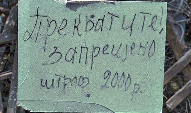 Фото №1 - Госдума одобрила введение штрафов за нарушение закона об анонимайзерах