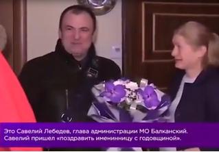 «Пришел поздравить именинницу»: депутат опозорился, навещая выжившую в теракте женщину (нелепейшее  ВИДЕО)