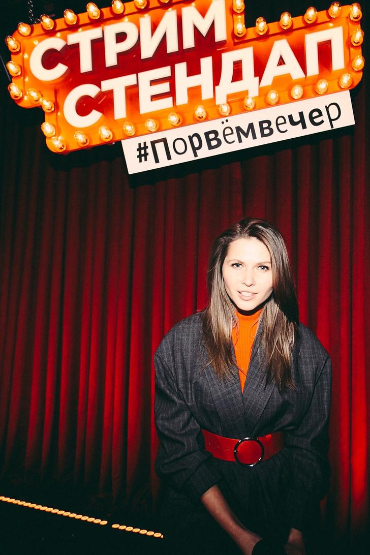 Фото №24 - Василий Фомин порвал вечер в финале первого сезона фестиваля «Стрим Стендап #порвемвечер»