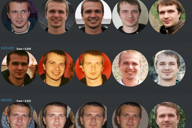 Фото №4 - Появился новый сервис для поиска человека во «ВКонтакте» по фото