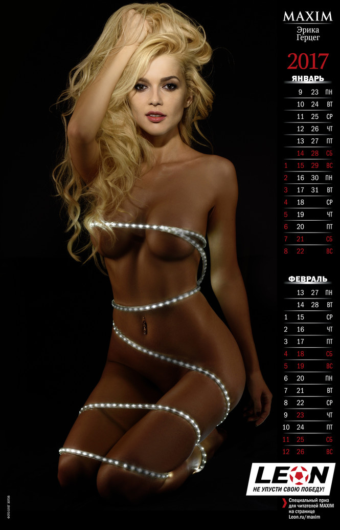 Самые сексуальные девушки страны на календаре MAXIM для 0017 год