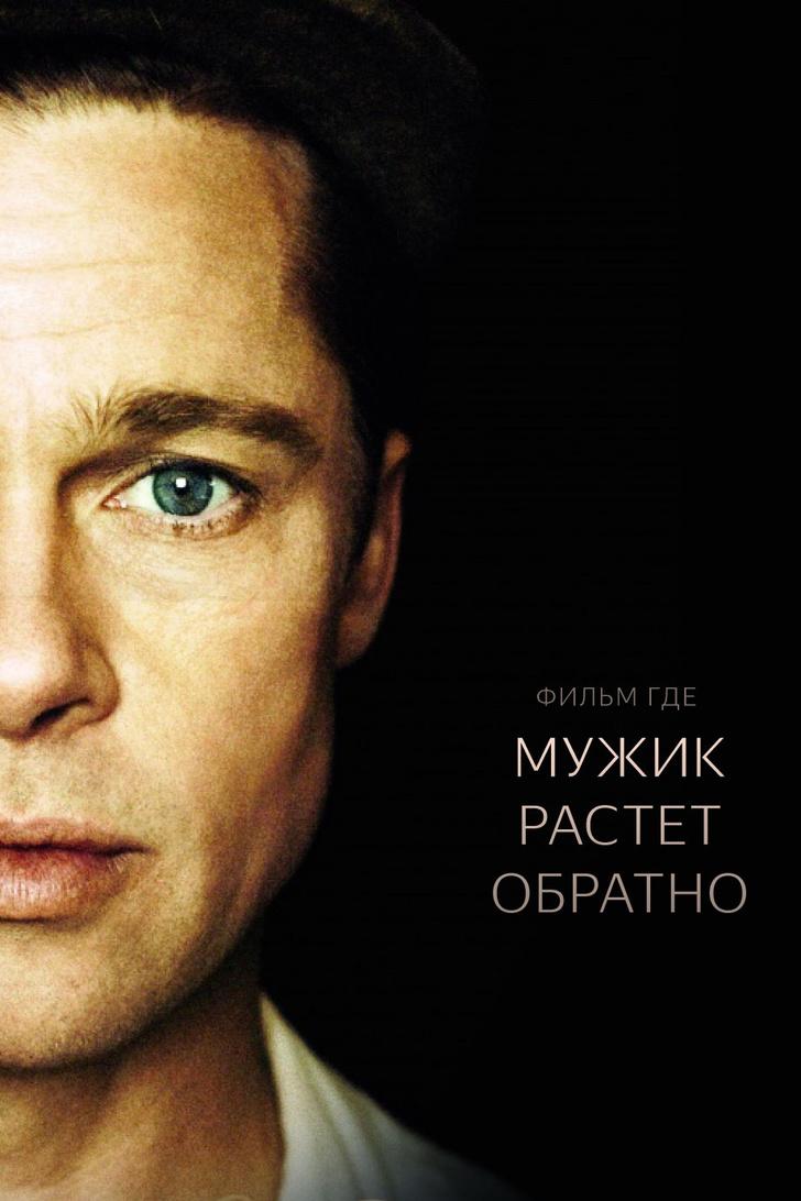 Фото №3 - «Яндекс» составил список запросов, по которым люди ищут фильмы, когда не знают название