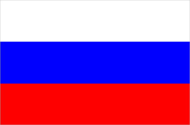 Фото №2 - Тест. Разбираешься ли ты в трехцветных флагах