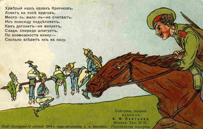 Фото №3 - Забытые подвиги Первой мировой войны, в которые сейчас сложно поверить