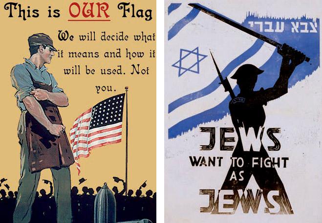 Фото №10 - Что такое патриотизм и почему мы должны любить нашу Родину