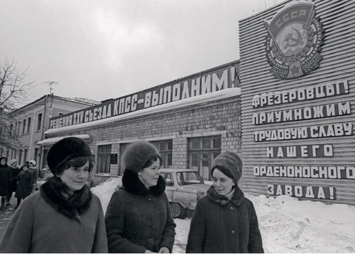 Фото №2 - Играл, выпил, в тюрьму: взлет и падение легенды советского футбола Эдуарда Стрельцова