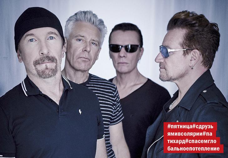 Фото №1 - U2-2 и другие главные альбомы месяца