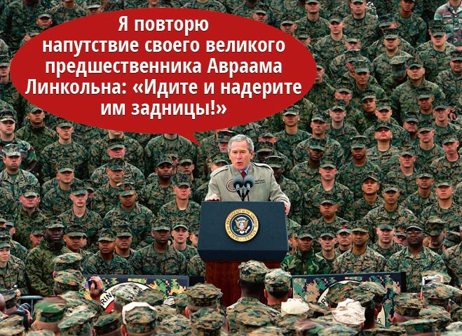 Джордж Буш мл.