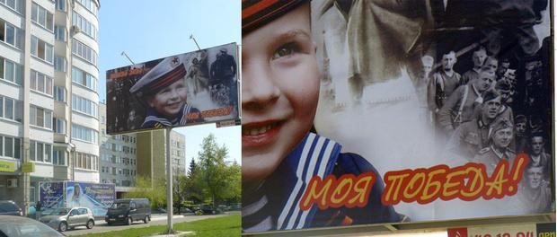 Фото №3 - Самые дикие и нелепые плакаты к 9 Мая