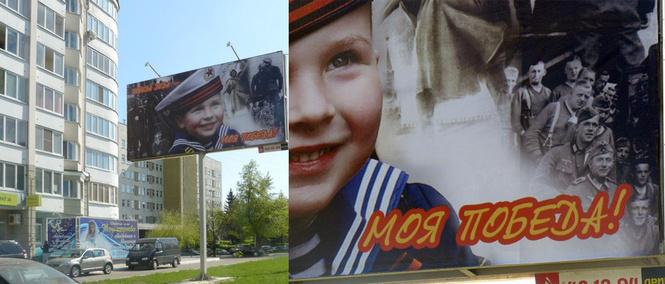 Самые дикие и нелепые плакаты к 9 Мая
