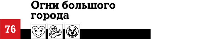 Фото №37 - 100 лучших комедий, по мнению российских комиков