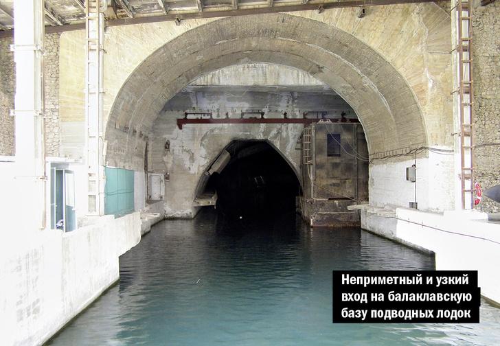 Фото №3 - Советский подземный бункер для подводных лодок