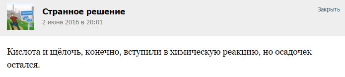 Фото №12 - Паблики в «Контакте», на которые стоит подписаться