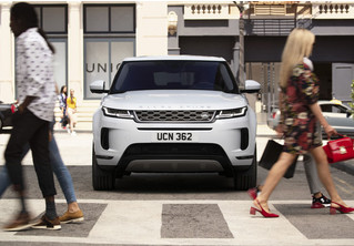 Гламурно жить опять не запретили: представлен Range Rover Evoque второго поколения