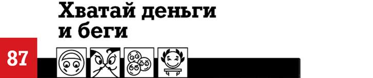 Фото №26 - 100 лучших комедий, по мнению российских комиков