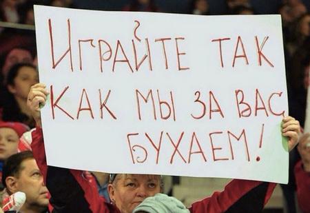 Ярчайшие эмоции и лучшие шутки о матче Россия — Египет