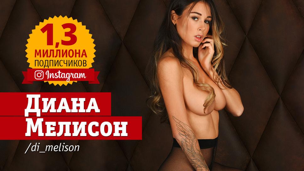 Секс журнал официальный сайт 12 фотография