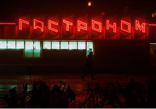 Футуристические городские пейзажи от Константина Вихрова