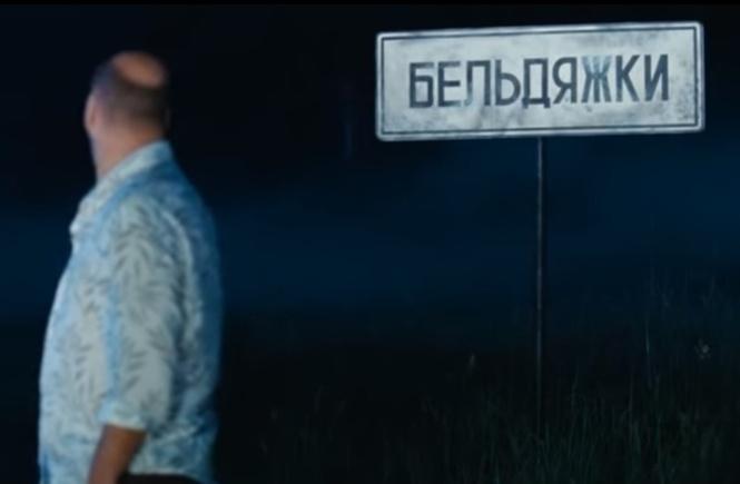Топ-10 лучших и столько же худших для жизни регионов России!