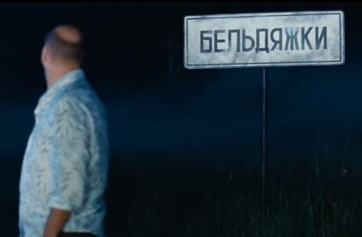 Фото №1 - Топ-10 лучших и столько же худших для жизни регионов России!
