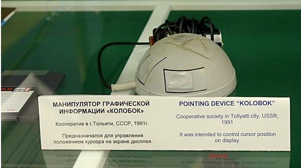 Фото №5 - 10 фактов о компьютерной мыши