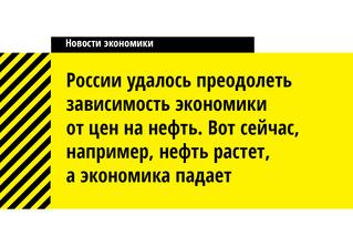 Золотые зубы россиян включили в золотовалютный резерв страны