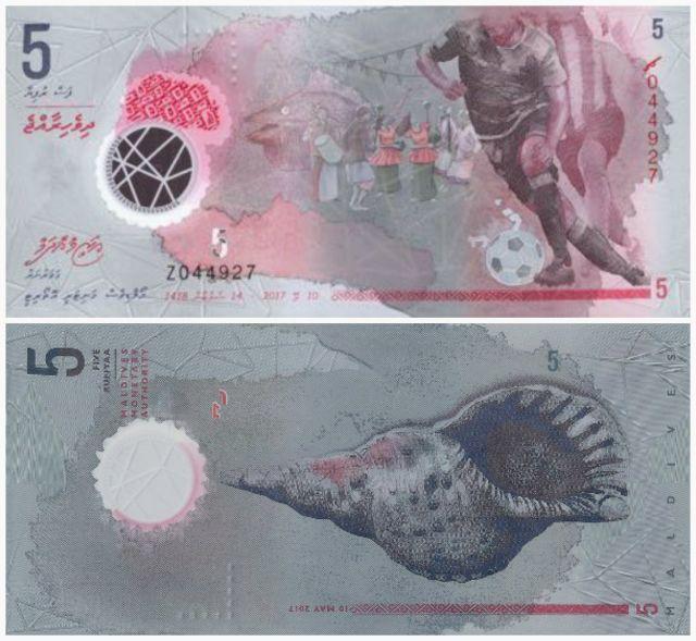 Фото №7 - Самые красивые банкноты мира (ГАЛЕРЕЯ)