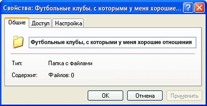 Футбольные клубы Василия Уткина