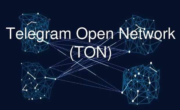 Фото №1 - Telegram начал тестировать блокчейн-платформу TON